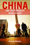 China and post socialist development [FC]